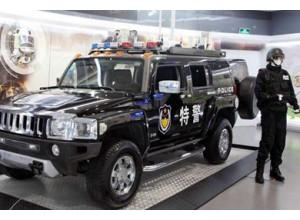 Police Low Enforcement Dispatch Solution
