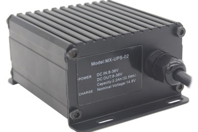 Waterproofing UPS for Mobile DVR