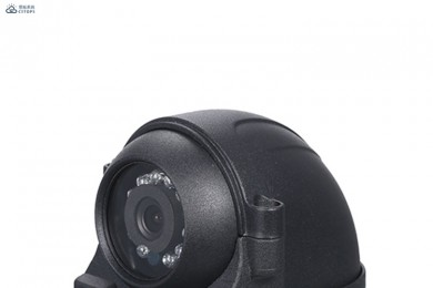 Infrared side mounted camera